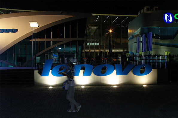 Lenovo Sign