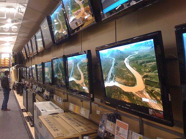 Best Buy TVs