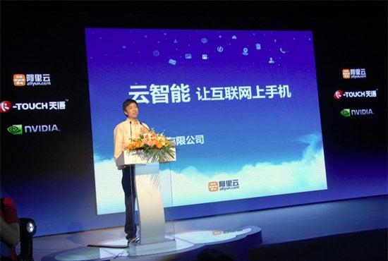Aliyun OS launch 2011