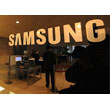 After Mocking Apple, Samsung Threatens Lawsuit Over iPhone 5