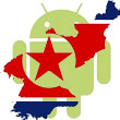 North Korea Rolls Out Android Tablet of Their Own
