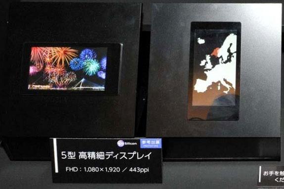 Sharp 5-inch LCD Panel