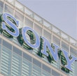 Sony To Lay Off 2,000 In Camera Plant Closure