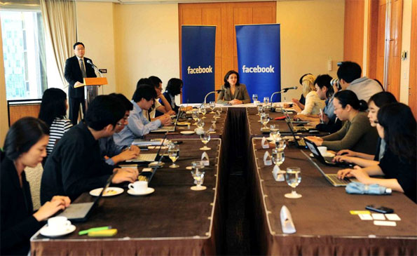 Facebook Meeting