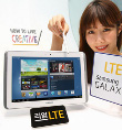 Samsung Galaxy Note 10.1 Variant Launches in Korea Sporting LTE and Android 4.1 Jelly Bean