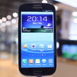 Samsung Releases Premium Suite Upgrade with Jelly Bean for Galaxy SIII