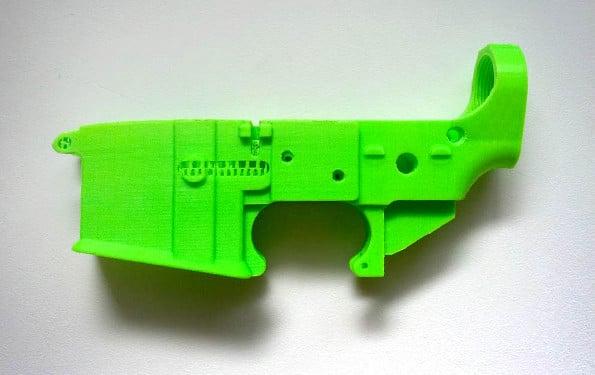 AR-15 part