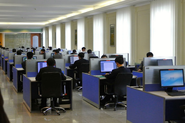 North Korea e-Library