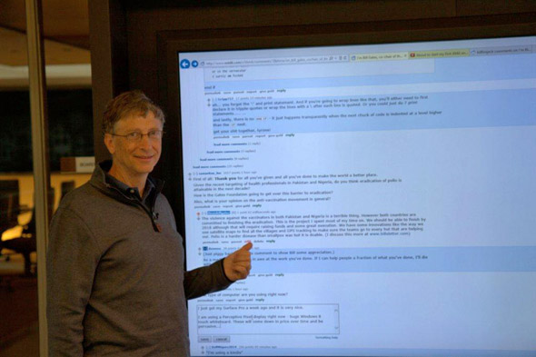 Bill Gates' Perceptive Pixel 80-inch Screen