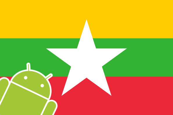 Android robot Myanmar flag