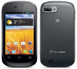 US Cellular Gets ZTE Director: An Android Smartphone At $200 Off-Contract