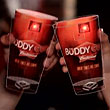 Budweiser's Buddy Cup Connects Facebook Friends That Meet Out on the Town