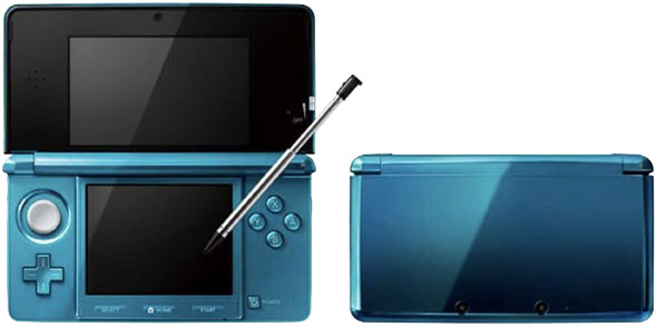 Nintendo Selling Refurbished 3DS and DSi XL Consoles Below