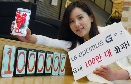 LG Optimus G Pro 1 million
