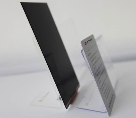 LG Display Angled