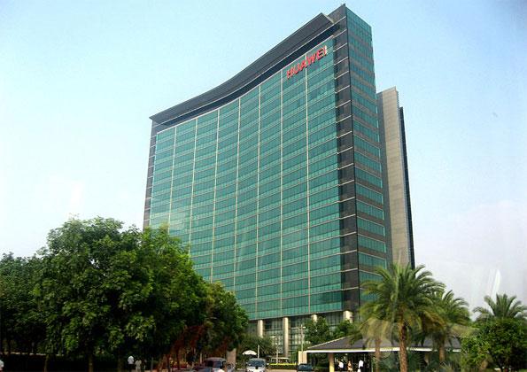 Huawei HQ in Shenzen