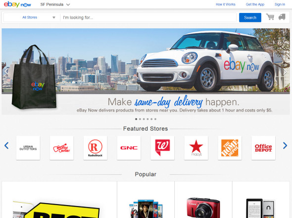 eBay Now, now on the desktop