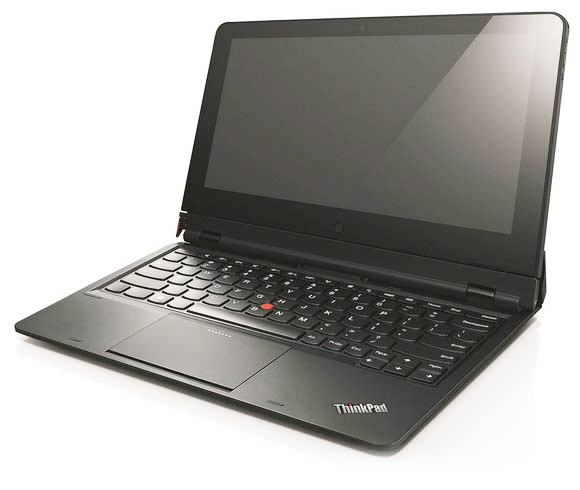 Lenovo Thinkpad, face of cyber espionage?