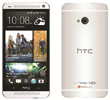 HTC One Available on Verizon Starting August 22, $199 on Contract