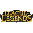 League of Legends Transactions Database Breached, 120,000 Records Affected