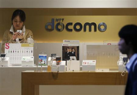 Japan's DoCoMo to sell Apple iPhone