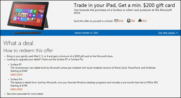 Surface Promotion