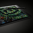 NVIDIA Unveils Tegra Note Tablet Reference Design Starting At $199