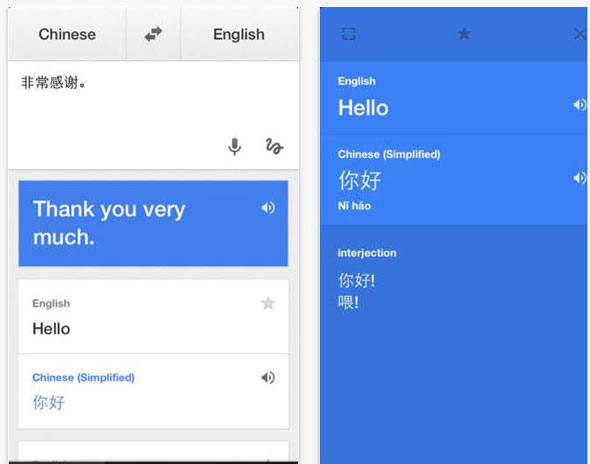 Google Translate with handwriting recognition for Apple iPhone and iPad