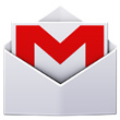 Enjoy Your Ad-Free Gmail For Android While You Still Can