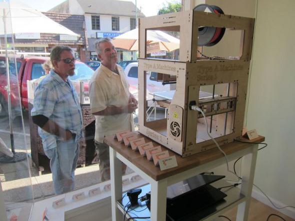 HoneyBee3D 3D printing retail store