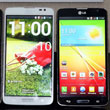 LG G Pro Lite Phablet Boasts a Big 5.5-inch Display, Ho-Hum Specs