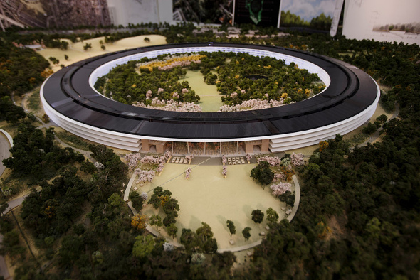 New Apple Ring HQ in Cupertino