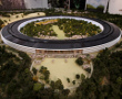 Apple Shows Off Plans For Ring-Shaped HQ In Cupertino