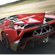 HOT Head Turner: Lamborghini Veneno Roadster Rips Up Road with 750 Horses