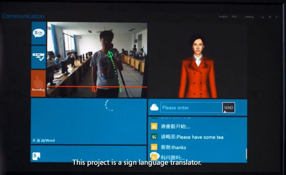 Kinect Sign Language Translator