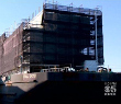 Barge On San Francisco Bay Being Built As A Marketing Showcase For Google Glass