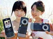 Cute Korean Girls Get All The Cool Gear