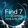 Oppo to Release Find 7 Smartphone with 5.5-inch Display on March 19