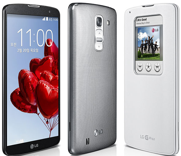 LG G Pro 2 Profiles