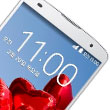 LG Launches Bodacious G Pro 2 Android Superphone With 'Knock Code' Unlocking, 4K Video Support