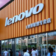 Lenovo Gobbles Up $100 Million 3G And LTE Patent Portfolio