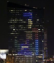 Gamers Play Tetris On The Side Of A 29-Story Building