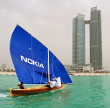 Microsoft Completes Assimilation of Nokia