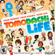 Nintendo Can't Update Tomodachi Life To Include Same Sex Relationships, Is Sorry For the Oversight