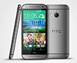 HTC Shrinks The One (M8) To Produce The One mini 2 Smartphone