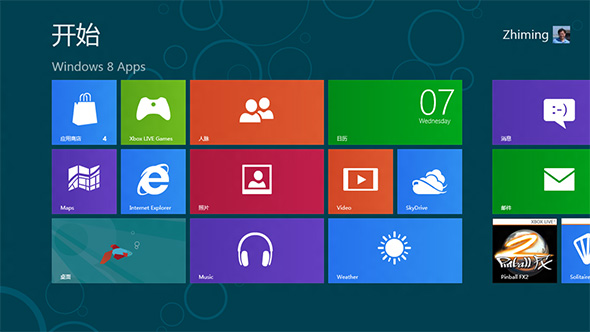 Windows 8 Chinese