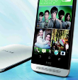 "Another ""One"": HTC One M8 Ace Specs Leaked"