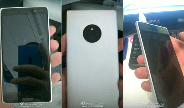 Nokia Lumia 830 leak