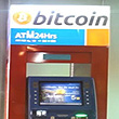 LA Is Home To California's First Bitcoin ATM