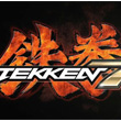 Bandai Namco Confirms Tekken 7, Will Use Unreal Engine 4